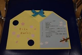 s-DSC_0001.jpg