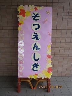s-IMG_4682.jpg